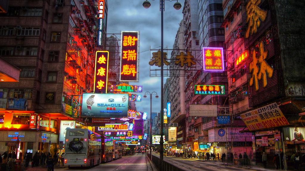 九龍 香港 玩樂活動 場地