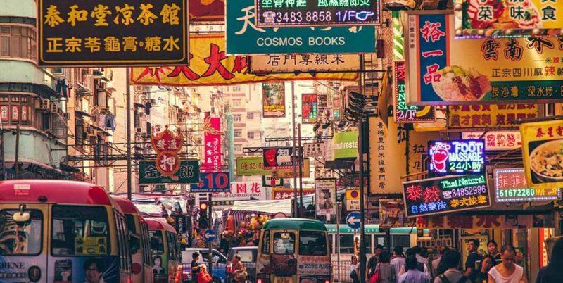 Hong Kong hk 香港 玩樂雜誌 【深水埗好去處】古蹟景點美食盡在深水埗:特色文創小店、文青Cafe、美食推介