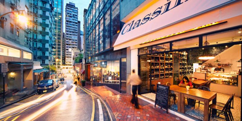 Hong Kong hk 香港 玩樂雜誌 【灣仔好去處】灣仔必去地方、懷舊古蹟及悠閒Cafe推介