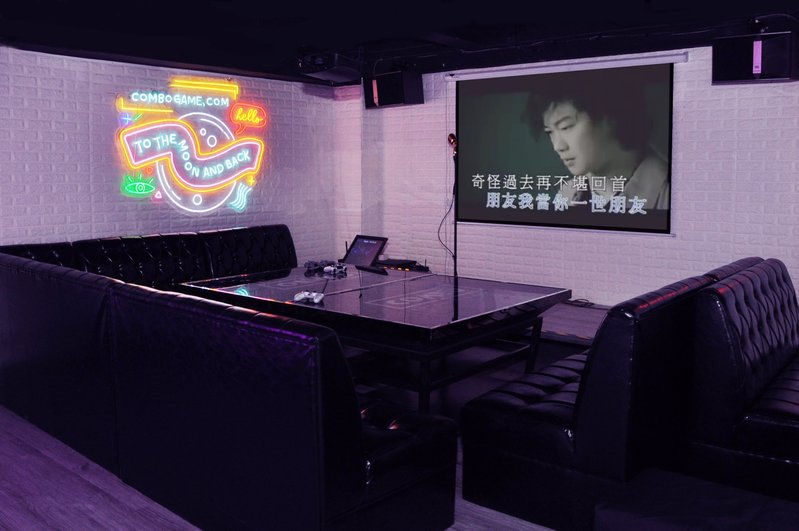 Party Room 銅鑼灣 Hong Kong hk 香港 玩樂活動 COMBO ENTERTAINMENT 銅鑼灣 Party Room 適合 19 至 80 人