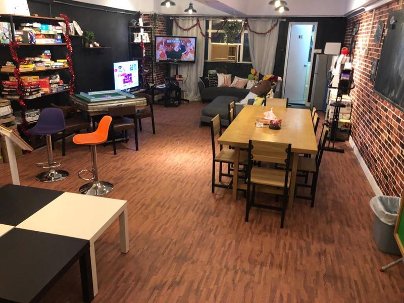 Party Room 屯門 Hong Kong hk 香港 玩樂活動 點HEA 適合 6 至 25 人