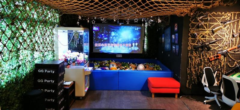 Party Room 葵涌 Hong Kong hk 香港 玩樂活動 GG Party 適合 4 至 50 人