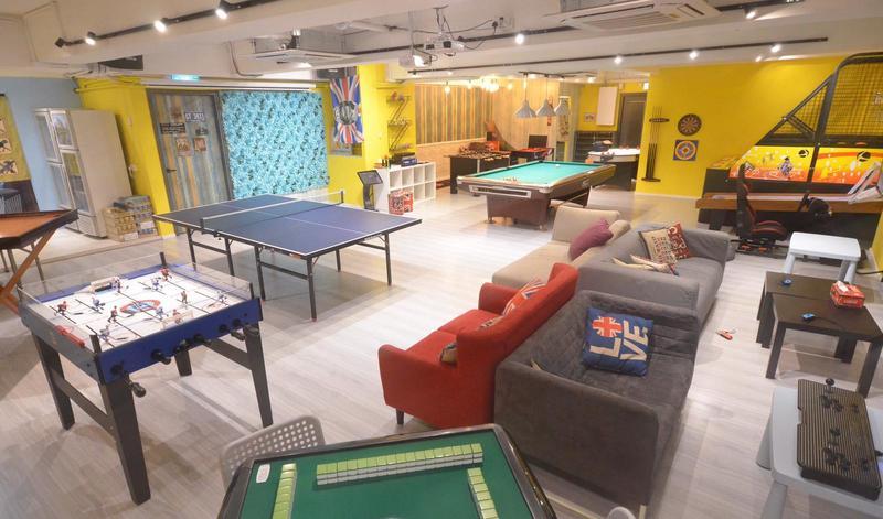 Party Room 長沙灣-荔枝角 Hong Kong hk 香港 玩樂活動 Have Fun Party 適合 12 至 80 人