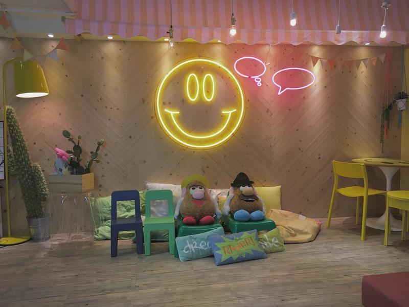 """Party Room 觀塘 Hong Kong hk 香港 玩樂活動 Hide N"""" Seek - Smiley 主題房 適合 6 至 100 人"""
