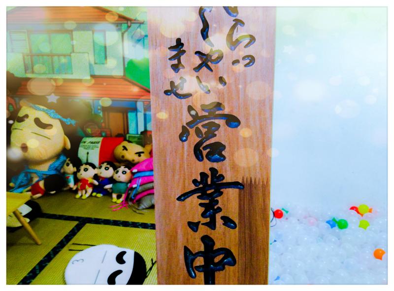 Party Room 新蒲崗 Hong Kong hk 香港 玩樂活動 Shin-Chan Cho Party - 野原町 適合 2 至 16 人