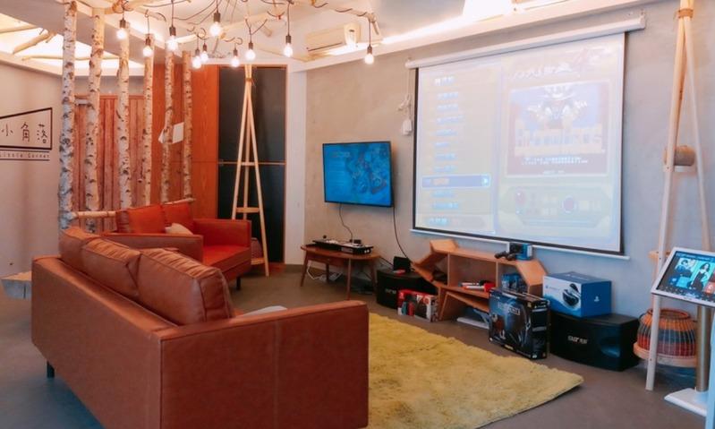 Party Room 屯門 Hong Kong hk 香港 玩樂活動 Little Corner 小角落 適合 6 至 45 人