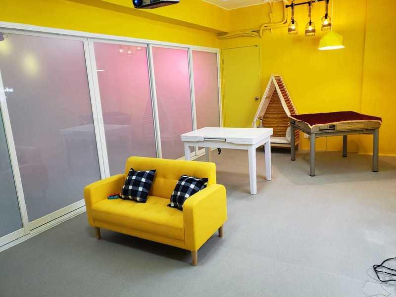 Party Room 旺角 Hong Kong hk 香港 玩樂活動 Open Parties - 布丁房(黃) 適合 10 至 60 人