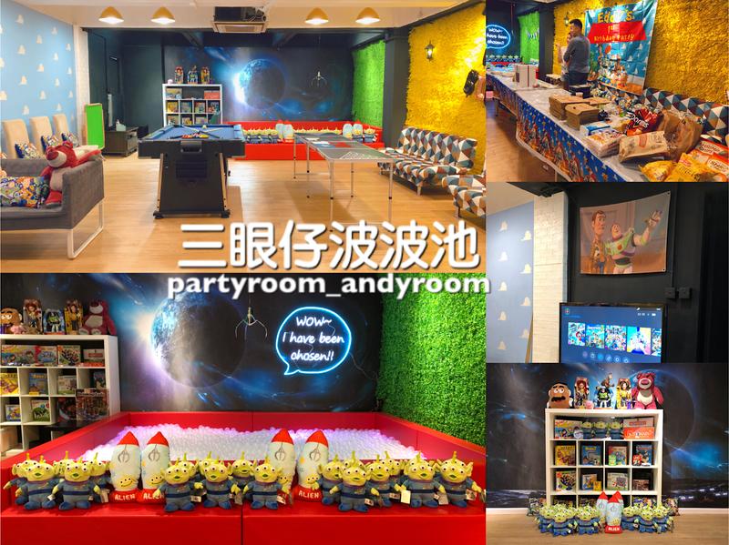 Party Room 長沙灣-荔枝角 Hong Kong hk 香港 玩樂活動 Partyroom Andyroom 荔枝角長沙灣 Party Room 適合 8 至 35 人