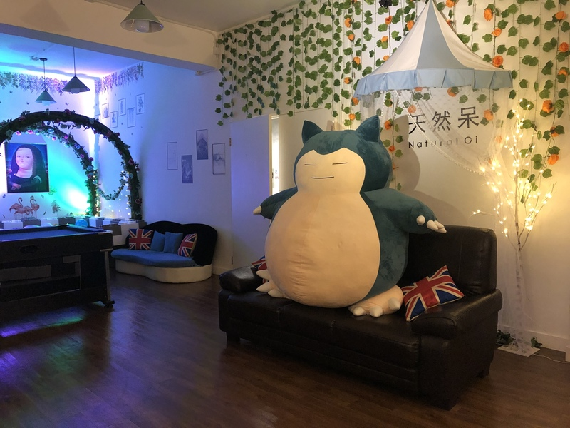 Party Room 長沙灣-荔枝角 Hong Kong hk 香港 玩樂活動 Partyroom Studio 適合 12 至 30 人