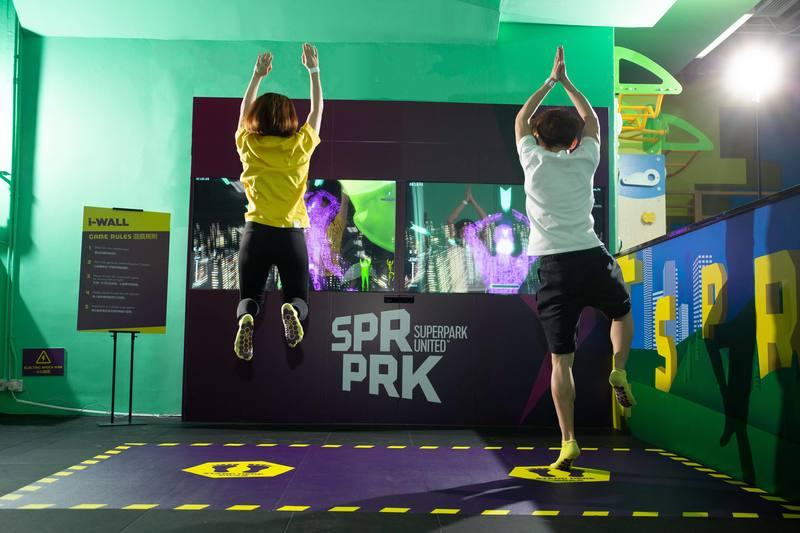 新穎室內運動 / 室內玩樂 旺角 Hong Kong hk 香港 玩樂活動 SuperPark 一站式室內活動樂園 適合 2 至 100 人