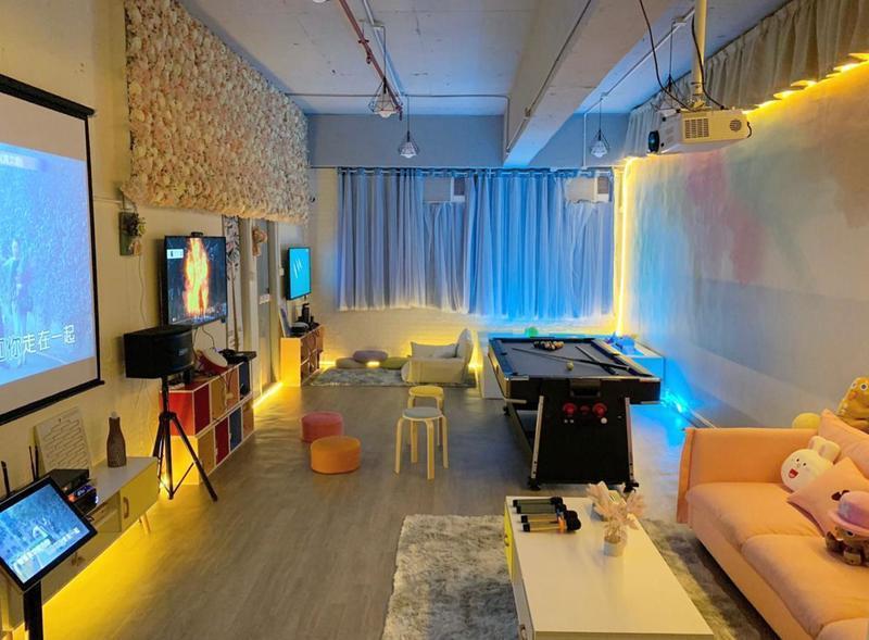 Party Room 荃灣 Hong Kong hk 香港 玩樂活動 Sharp Party 霎。派對 適合 6 至 25 人