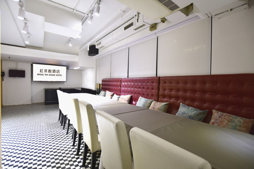 Party Room 旺角 Hong Kong hk 香港 玩樂活動 場地 紅茶館酒店 卡啦OK貴賓房 適合 1 至 15 人