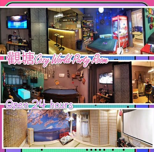 Party Room 觀塘 Hong Kong hk 香港 玩樂活動 場地 Cozy World Party Room 觀塘 適合 2 至 30 人