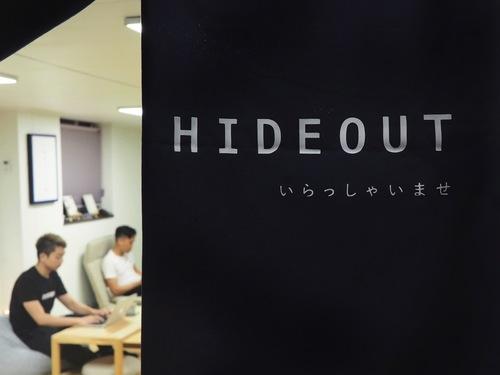 Party Room 上水-粉嶺 Hong Kong hk 香港 玩樂活動 場地 Fanling Hideout 適合 1 至 20 人