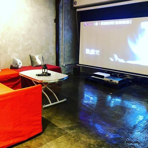 Party Room 觀塘 Hong Kong hk 香港 玩樂活動 場地 宮廠 Industrial Palace 適合 10 至 20 人