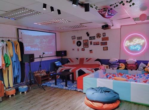 Party Room 長沙灣-荔枝角 Hong Kong hk 香港 玩樂活動 場地 Onestop Partyroom 適合 8 至 35 人