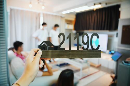Party Room 旺角 Hong Kong hk 香港 玩樂活動 場地 2119C Party Room 適合 4 至 15 人