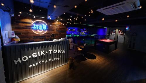 Party Room 觀塘 Hong Kong hk 香港 玩樂活動 場地 Chillax Party x HST 好息嘆 適合 10 至 100 人