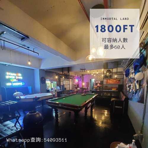 Party Room 觀塘 Hong Kong hk 香港 玩樂活動 場地 iMMORTAL Land 適合 10 至 60 人