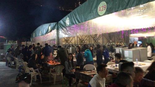 BBQ 燒烤場地 茘枝角 Hong Kong hk 香港 玩樂活動 場地 美孚九華徑燒烤場 適合 1 至 100 人