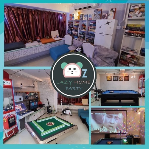 Party Room 觀塘 Hong Kong hk 香港 玩樂活動 場地 Lazy Home Party Room 適合 2 至 25 人