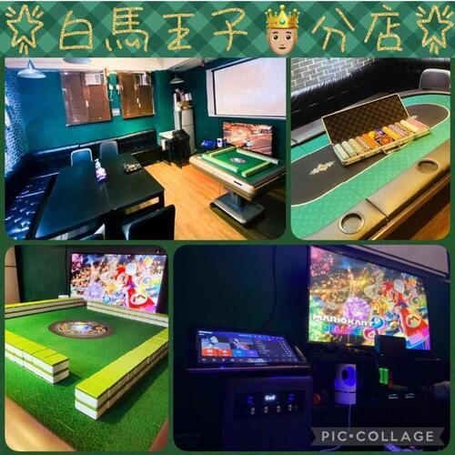 Party Room 旺角 Hong Kong hk 香港 玩樂活動 場地 白馬王子 Party Room 適合 4 至 16 人