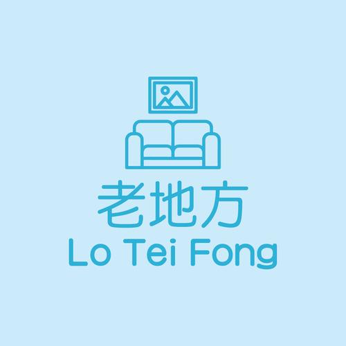 Party Room 旺角 Hong Kong hk 香港 玩樂活動 場地 Loteifong partyroom 適合 4 至 16 人
