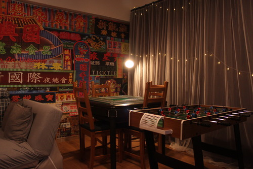 Party Room 觀塘 Hong Kong hk 香港 玩樂活動 場地 Skylight Partyroom 適合 4 至 15 人