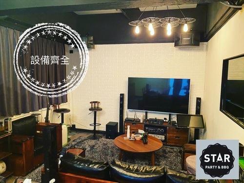Party Room 葵芳 Hong Kong hk 香港 玩樂活動 場地 Star Party & BBQ 適合 6 至 30 人