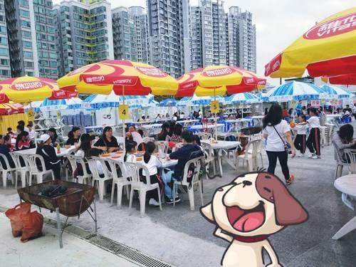 BBQ 燒烤場地 元朗 Hong Kong hk 香港 玩樂活動 場地 偉記元朗燒烤樂園 適合 1 至 200 人